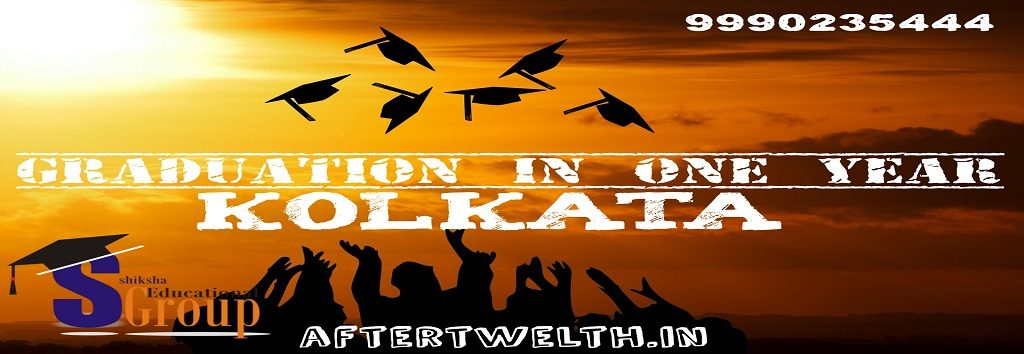 graduation in one year Kolkata