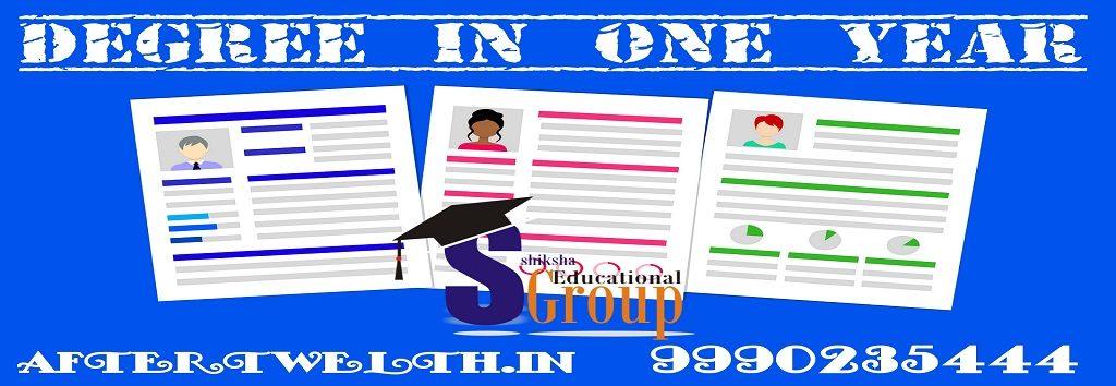 degree in one year Vijayawada