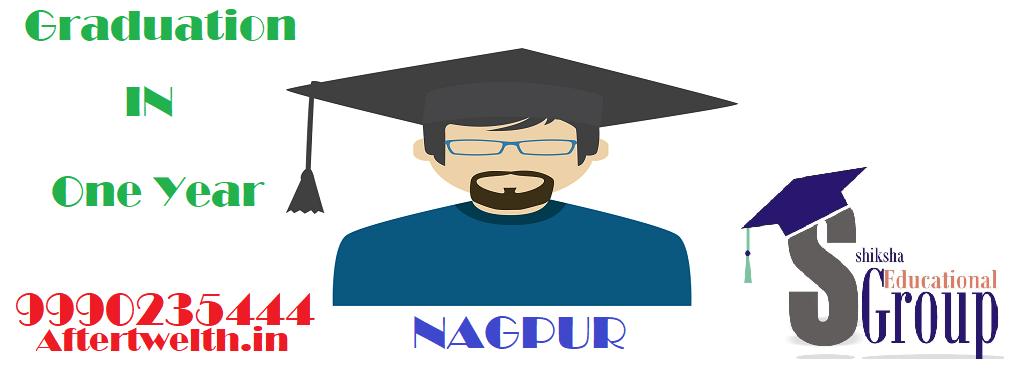 graduation in one year Saudi Arabia